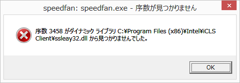 Speedfan_error.png
