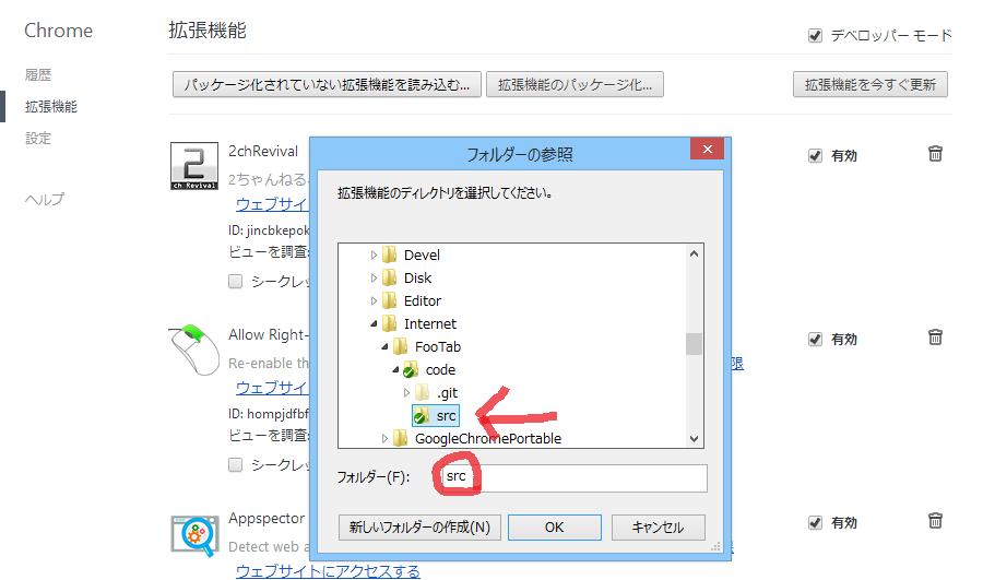 Select_FooTab_src.png