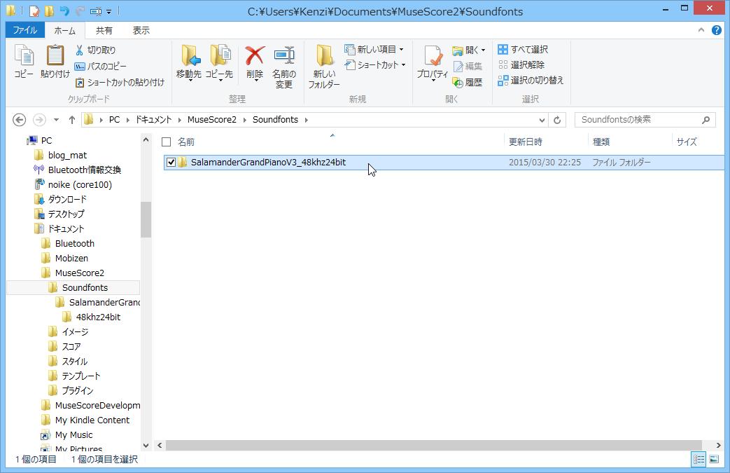 Salamander_copy.png