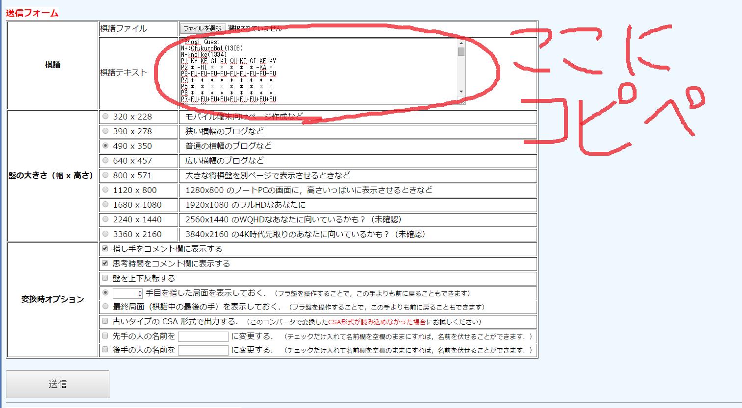 kifup_form_input.png