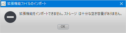cannot_install.png