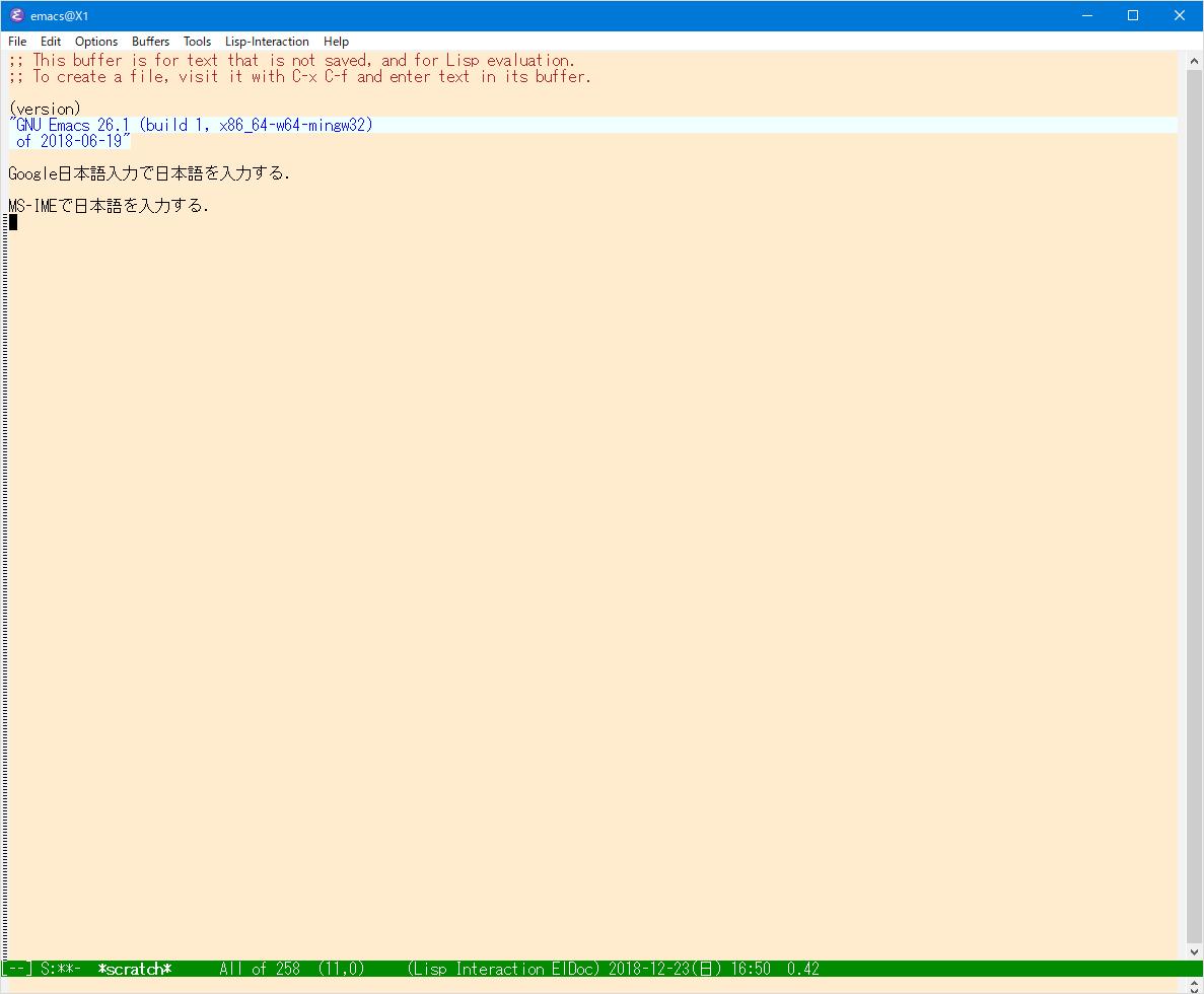 Windows 上で使っている Emacs(NTEmacs) を,25 2 から 26 1 に更新して