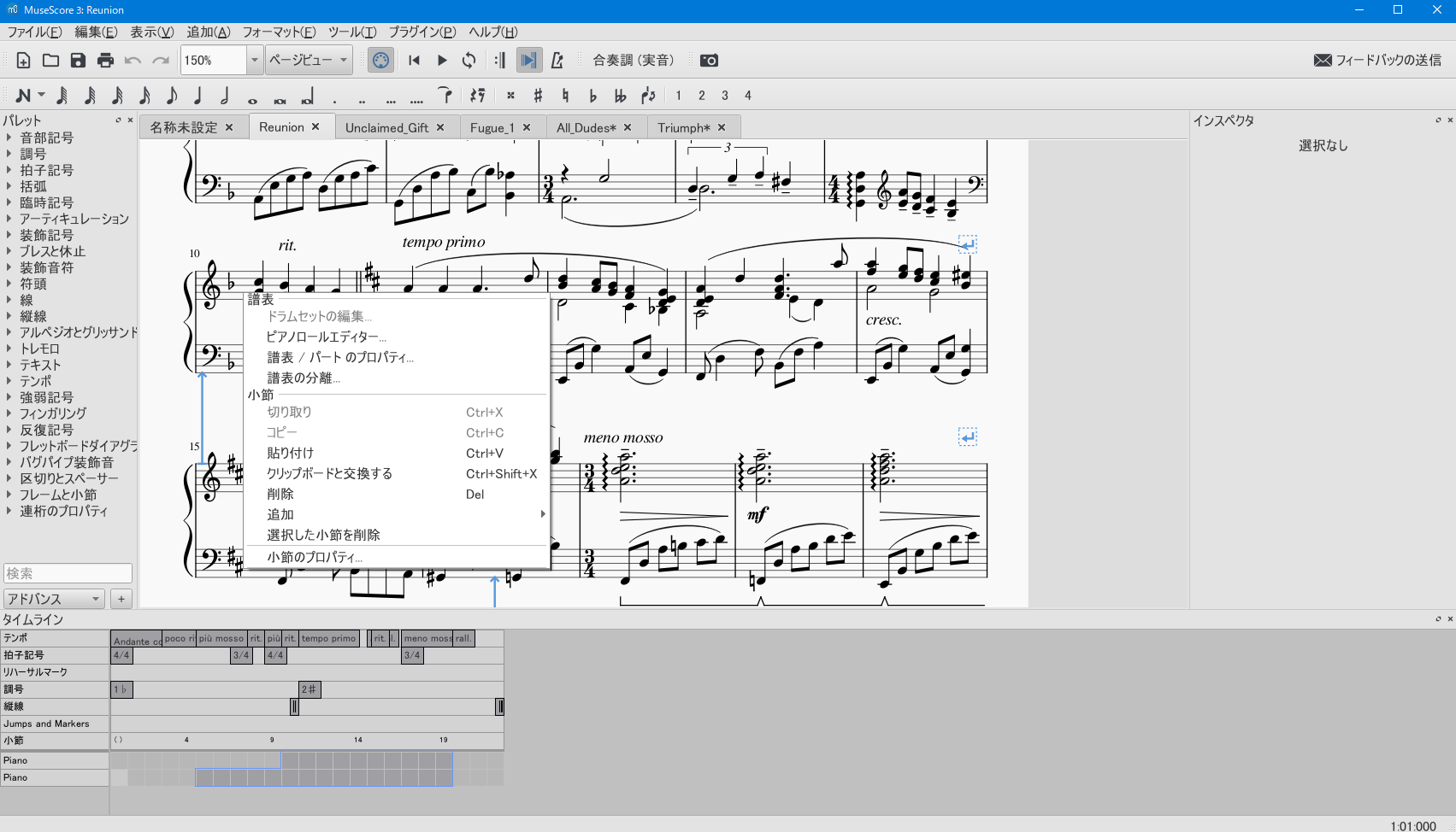 MuseScore3__Menu_Piano_Roll.png