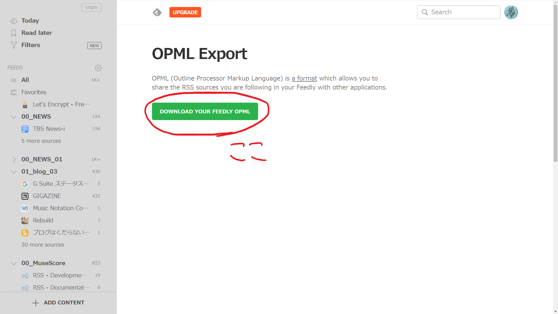 Feedly_OPML_export_Download_button.png