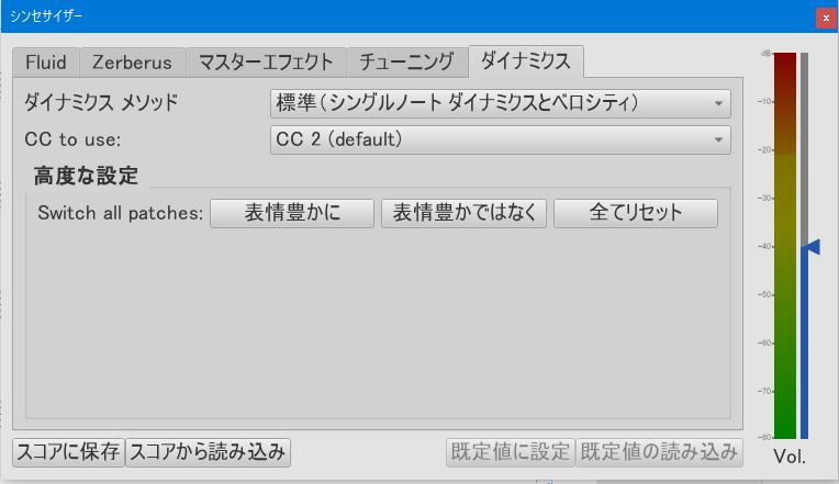 MuseScore の 3 1 が公式にリリースされました. 3 1 RC版からも