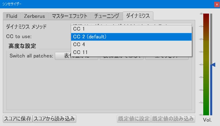 Single-note_Dynamics_CC.png