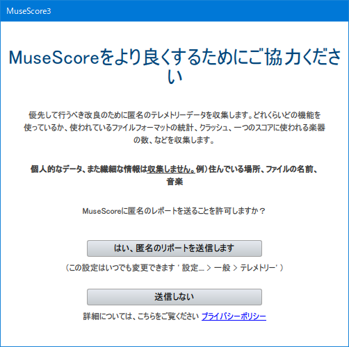 MuseScore_Telemetry.png