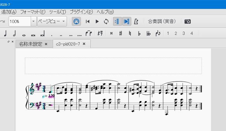 MuseScore_AvsOMR_c3-pld028-7.png