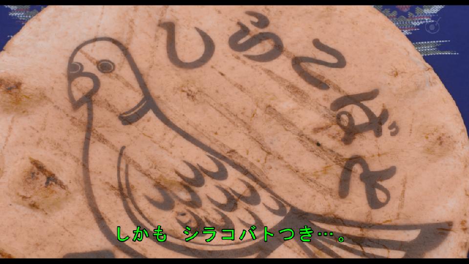 Capture20200303-221401.bmp.png