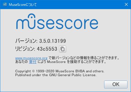 MuseScore_3_5_0.png